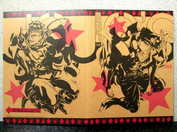 ジョジョの奇妙な冒険 スターダストクルセイダース Vol.6