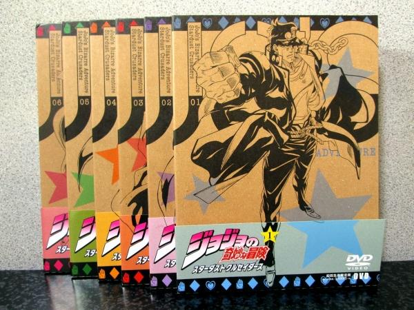ジョジョの奇妙な冒険 スターダストクルセイダース Vol.1~6