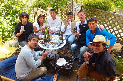 ishikawa home party