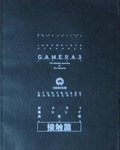 ga11013.jpg