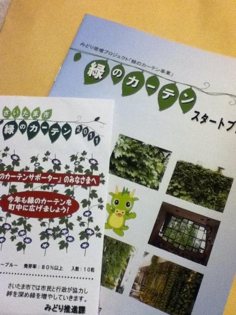 種とガイドブック