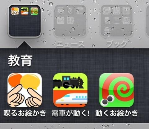 お絵かきアプリ
