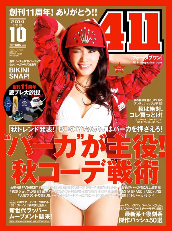 cover_20140920205640d84.jpeg