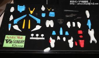 chara-hobby 2013 2511