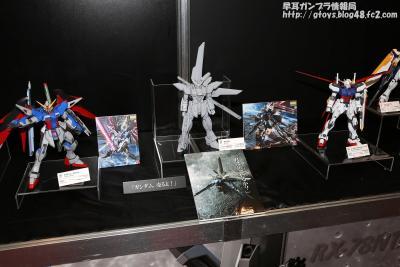 All Japan ModelHobby Show 2013 0401