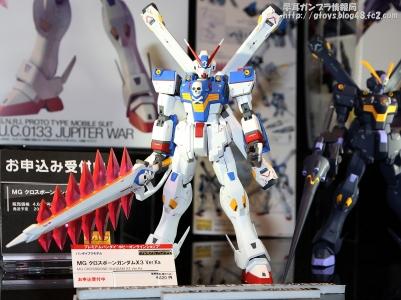 All Japan ModelHobby Show 2013 0503