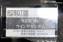 All Japan ModelHobby Show 2013 2117
