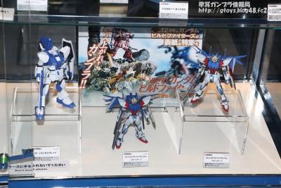All Japan ModelHobby Show 2013 2401