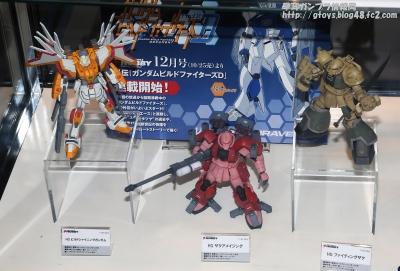 All Japan ModelHobby Show 2013 2402