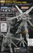 MG ガンダムXの商品説明画像2