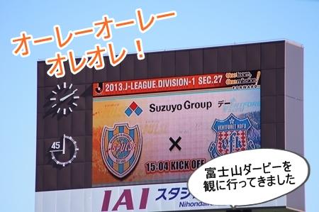 DSC09633.jpg