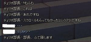 はけん92