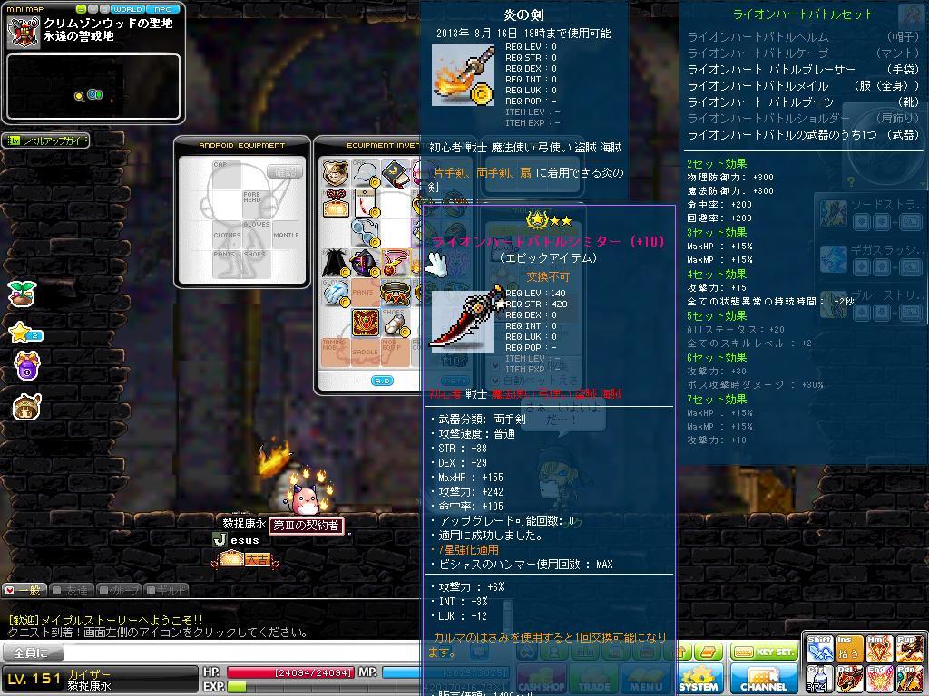 Maple130520_001547.jpg