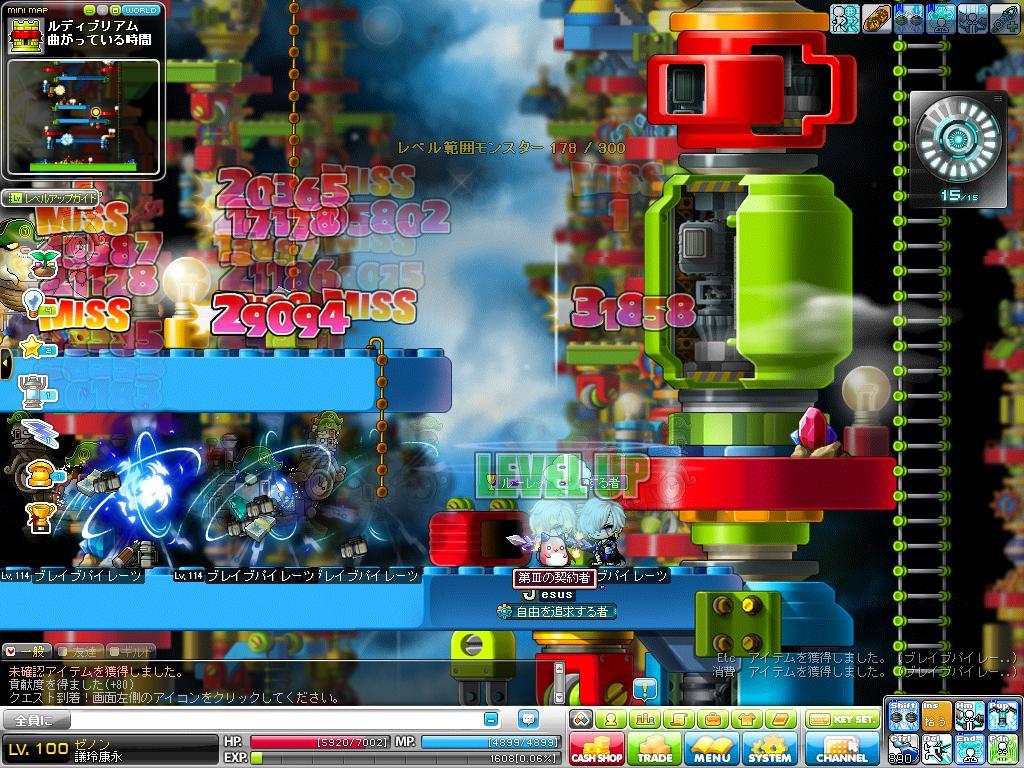 Maple130724_200930.jpg