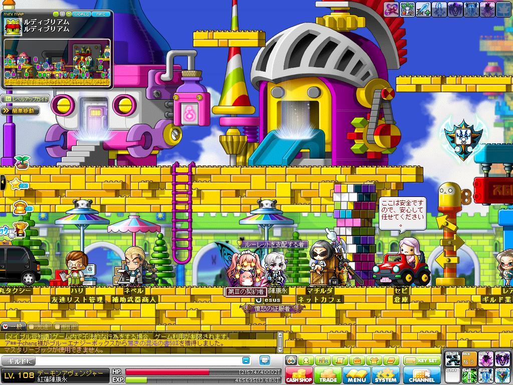 Maple130801_002529.jpg