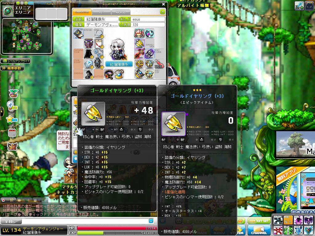 Maple130824_214141.jpg