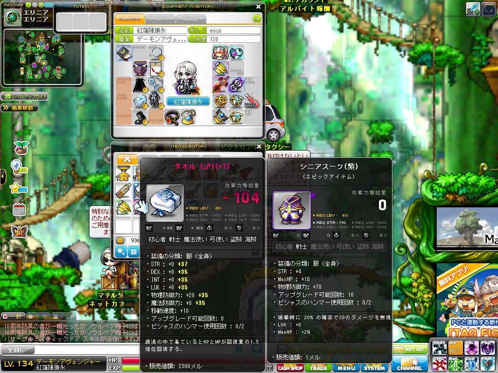 Maple130824_214143.jpg
