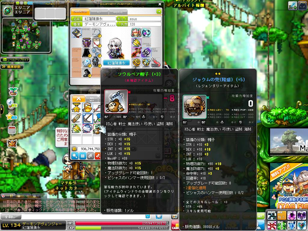 Maple130824_214145.jpg