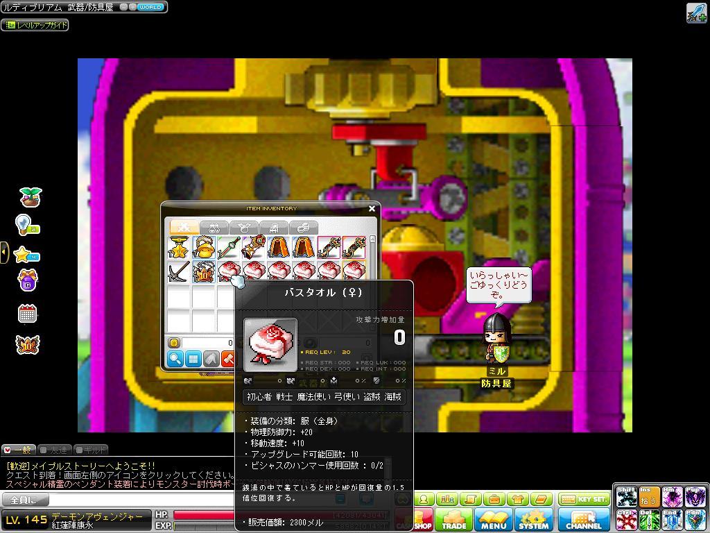 Maple130826_223552.jpg
