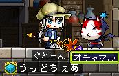 ぐとーん(20130821誕生)