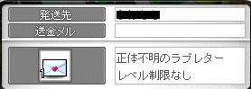 20130918013111cde.png