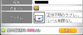 20130918013206a10.png