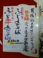 1101景勝軒02