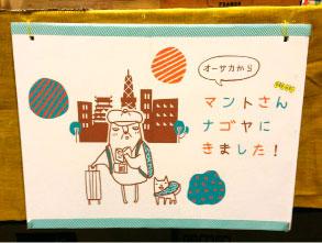 kurimatanabata04.jpg