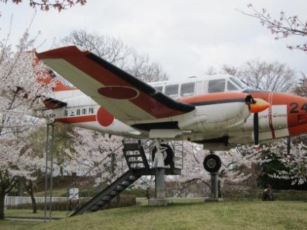 八戸公園 自衛隊機