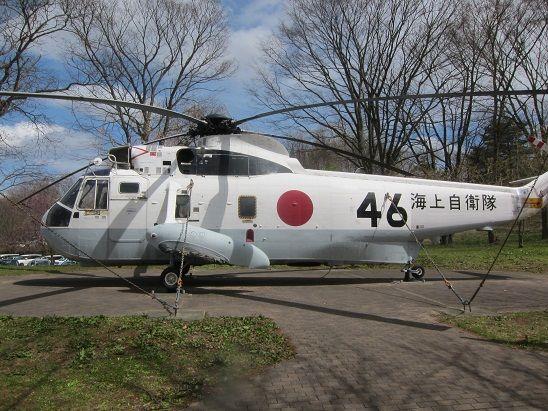 シコルスキーHSS-2B