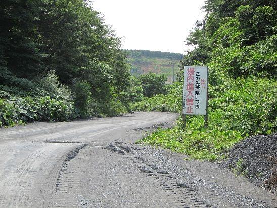 東母袋子山道 2
