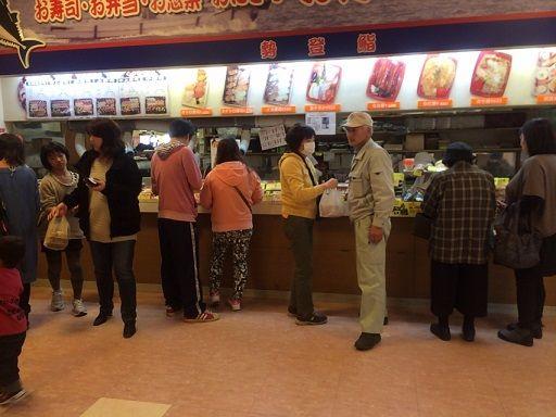 八食センター 勢登鮨