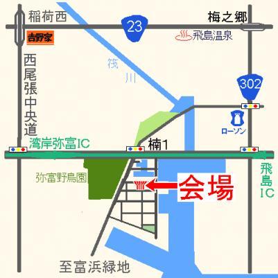 ユーマック地図