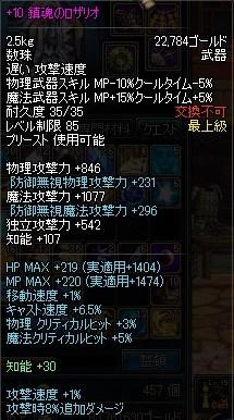 ScreenShot2013_0430_183606408.jpg