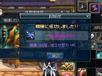 ScreenShot2013_0504_033127294.jpg
