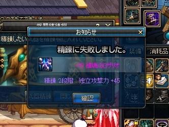 ScreenShot2013_0505_023309100.jpg