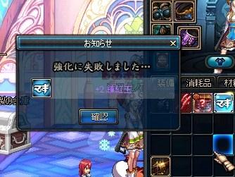 ScreenShot2013_0506_225844093.jpg