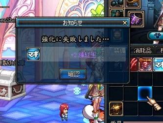 ScreenShot2013_0506_225846640.jpg