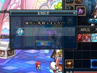 ScreenShot2013_0506_225849151.jpg