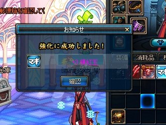 ScreenShot2013_0508_001105797.jpg