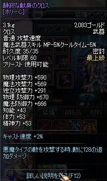ScreenShot2013_0511_024809220.jpg
