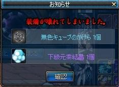 ScreenShot2013_0511_033355708.jpg