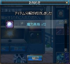 ScreenShot2013_0511_033409603.jpg
