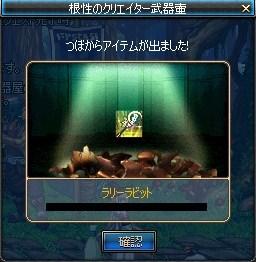 ScreenShot2013_0515_154707921.jpg