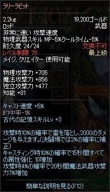 ScreenShot2013_0515_154748578.jpg