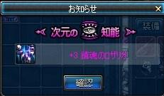 ScreenShot2013_0516_191725413.jpg