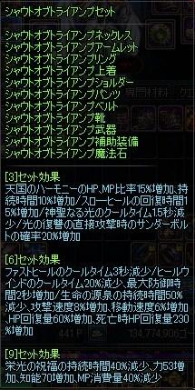 ScreenShot2013_0630_172217432.jpg