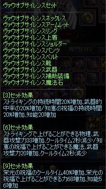 ScreenShot2013_0630_172250400.jpg