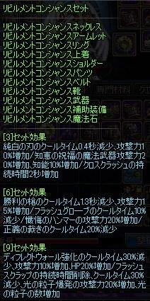 ScreenShot2013_0630_172311093.jpg