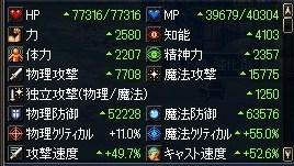 ScreenShot2013_0809_112933908.jpg
